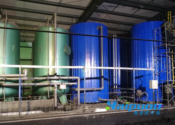 山西矿井水处理设备现场案例
