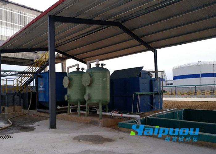 临沂中庆含铅废酸污水处理设备案例