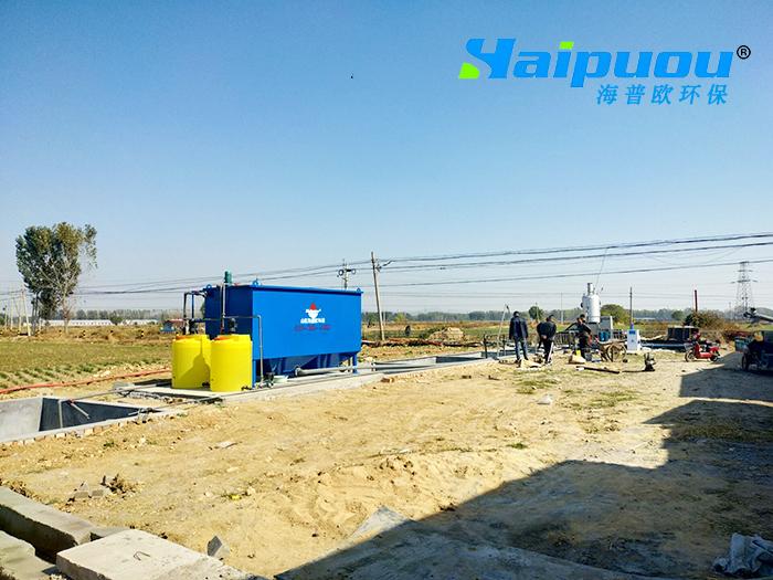 枣庄水产养殖污水处理设备安装