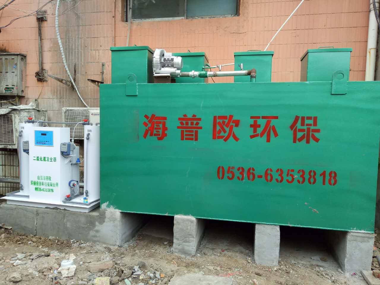 医院污水处理方法有哪几种?